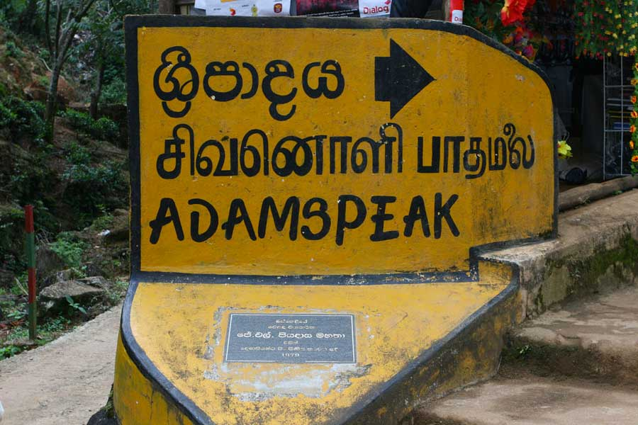 Direction Adam's Peak ©Mahesh. F