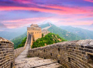 patrimoine humanite muraille chine