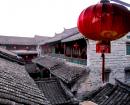 Chine Fujian Hongkeng