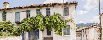 Grèce Thrace village pomaque