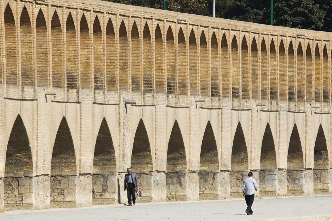 Iran Siosepol