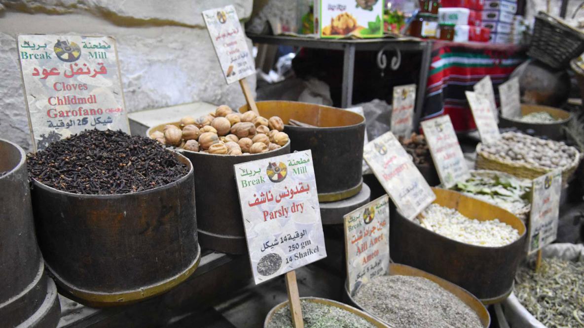 Épices au souk de Naplouse © Florie Thielin
