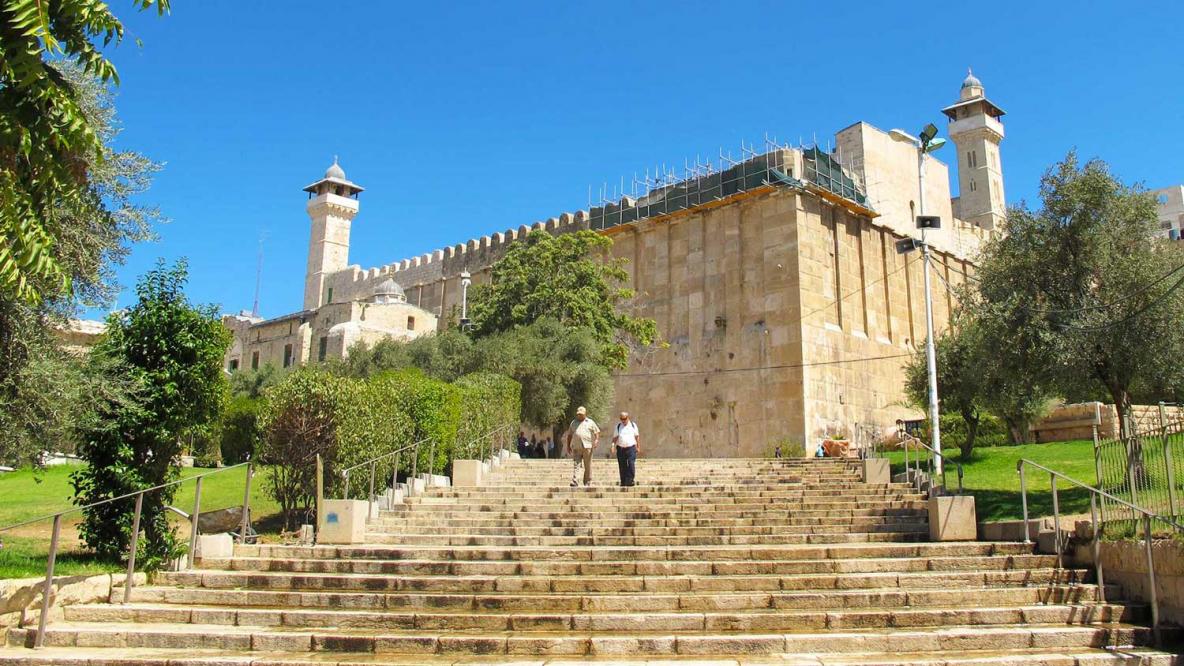 Le tombeau des patriarches d'Hébron